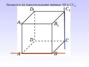 Являются ли параллельными прямые AB и CC1,