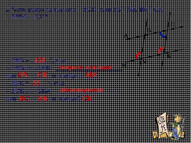 2. Чему равен на рисунке ∠BCK, если ВС || NK, BN || СК, ∠BNM = 125°? ∠СКN = _...