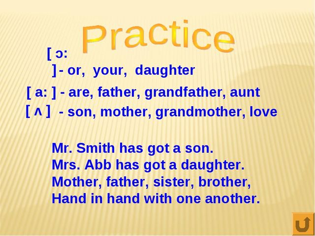 [ :c ] - or, your, daughter [ a: ] - are, father, grandfather, aunt [ v ] -...