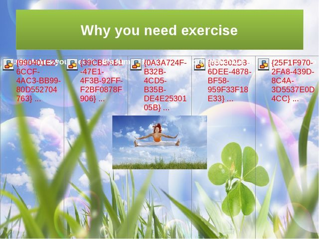 Why you need exercise