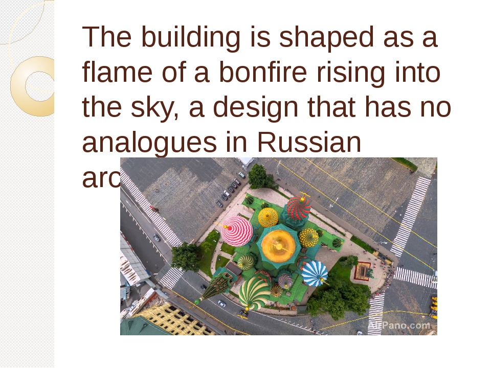 The building is shaped as a flame of a bonfire rising into the sky, a design...