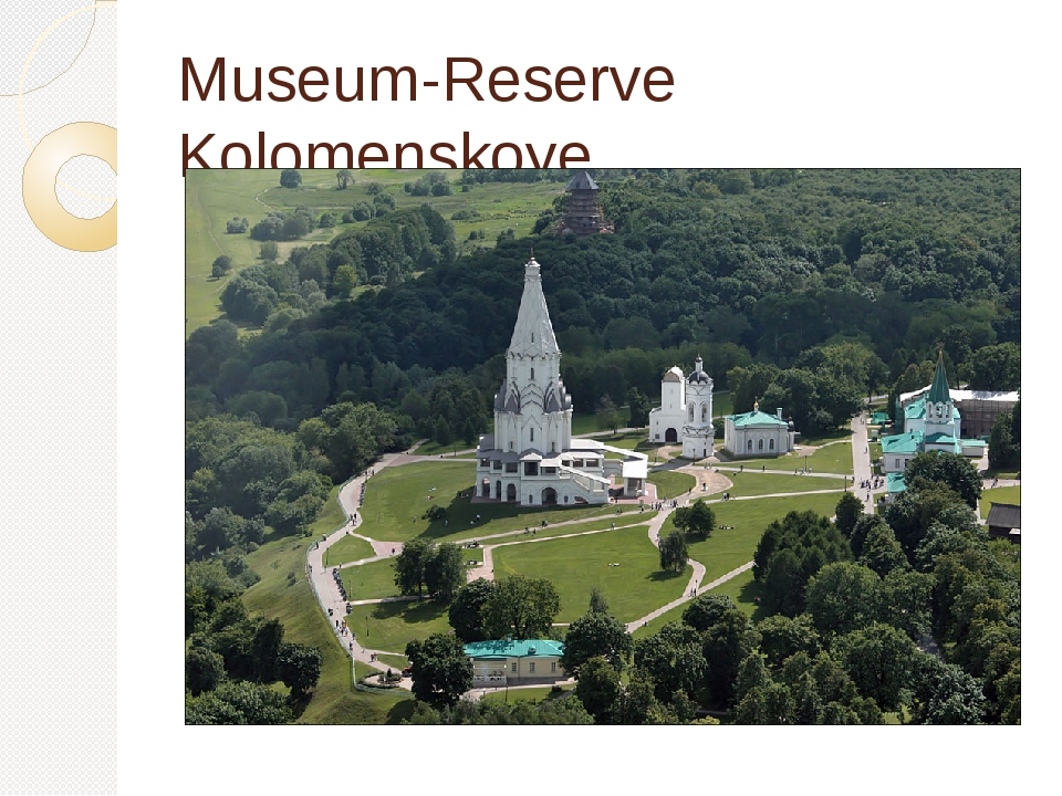 Museum-Reserve Kolomenskoye