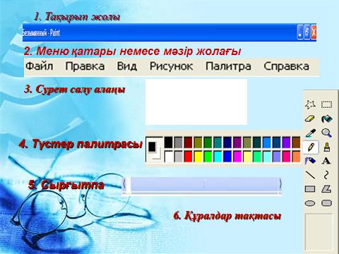 hello_html_638b6297.png