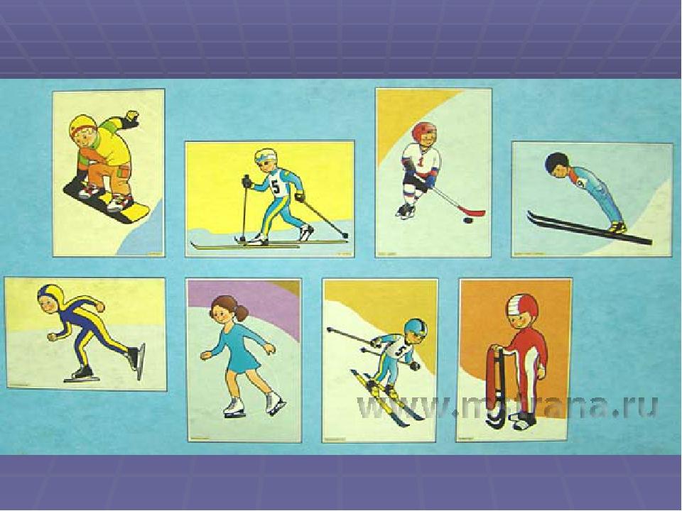 Презентации Знакомство Со Спортом
