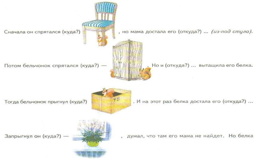 hello_html_m708169e5.jpg