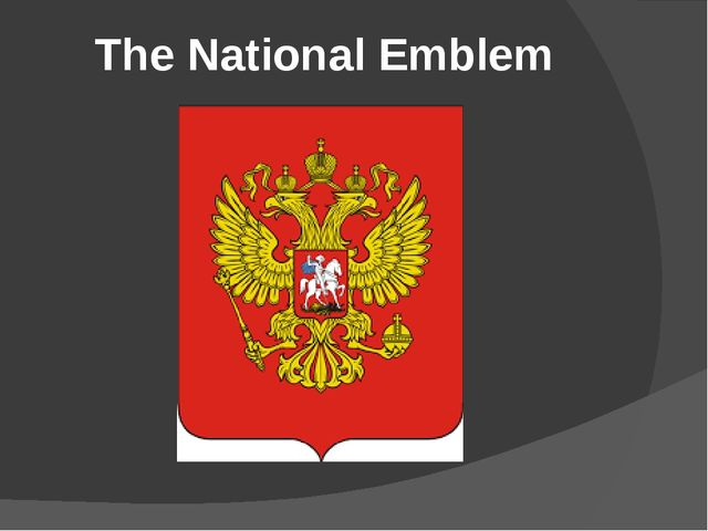 The National Emblem