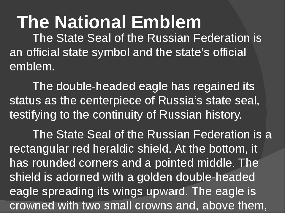The National Emblem The State Seal of the Russian Federation is an official s...