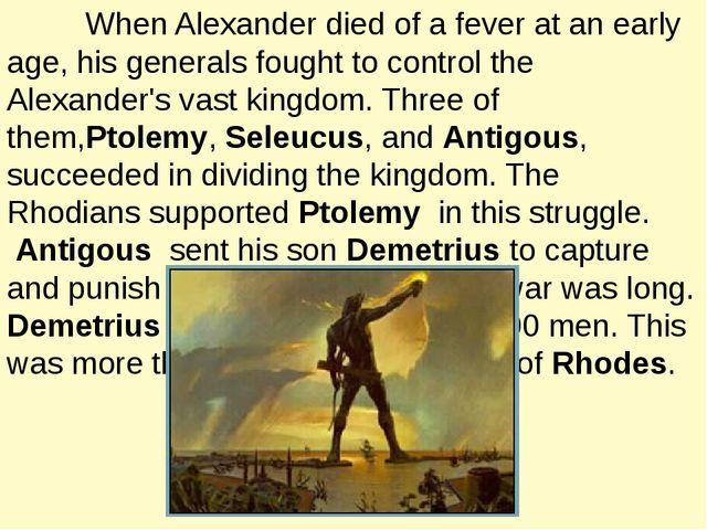 When Alexander died of a fever at an early age, his generals fought to contr...