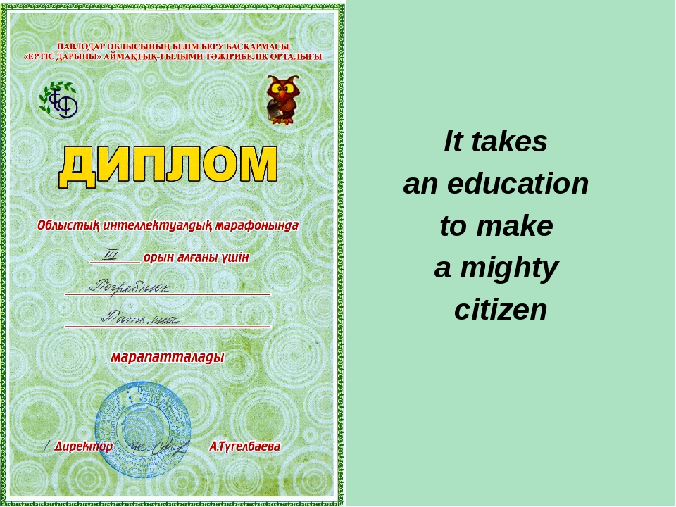 It takes an education to make a mighty citizen