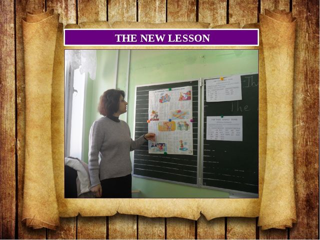 THE NEW LESSON