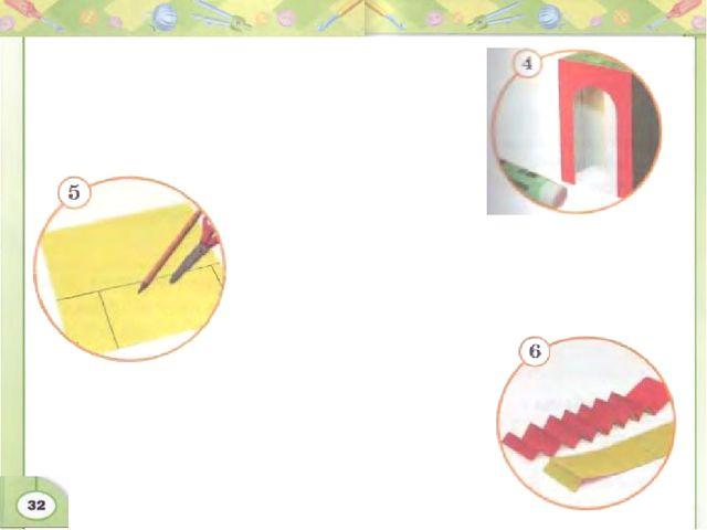 4. Приклейте на эти стороны коробки цветные детали. Сделайте цветные детали д...