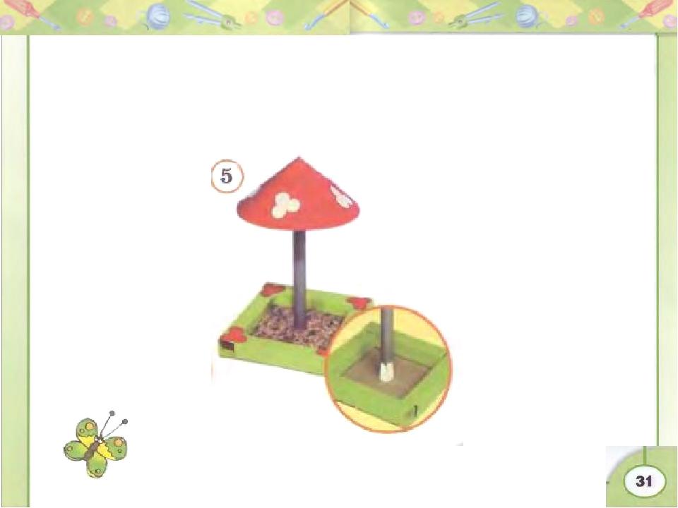5. Держатель для ножки приклейте к основе песочницы и наденьте на него грибок...
