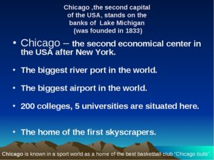 Chicago ,the second capital of the USA, stands on the banks of Lake Michigan