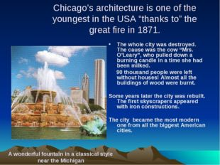 """Chicago's architecture is one of the youngest in the USA """"thanks to"""" the grea"""