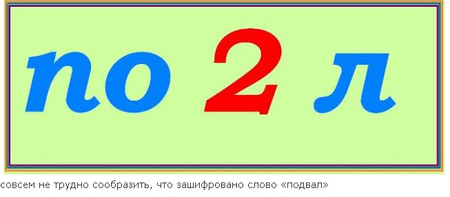 hello_html_f5eb1fb.jpg