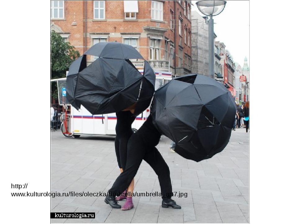 http://www.kulturologia.ru/files/oleczka/Umbrella/umbrella_art7.jpg