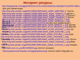 http://katti.ucoz.ru/_pu/38/14949003.jpg логотип конкурса http://purpeschool3