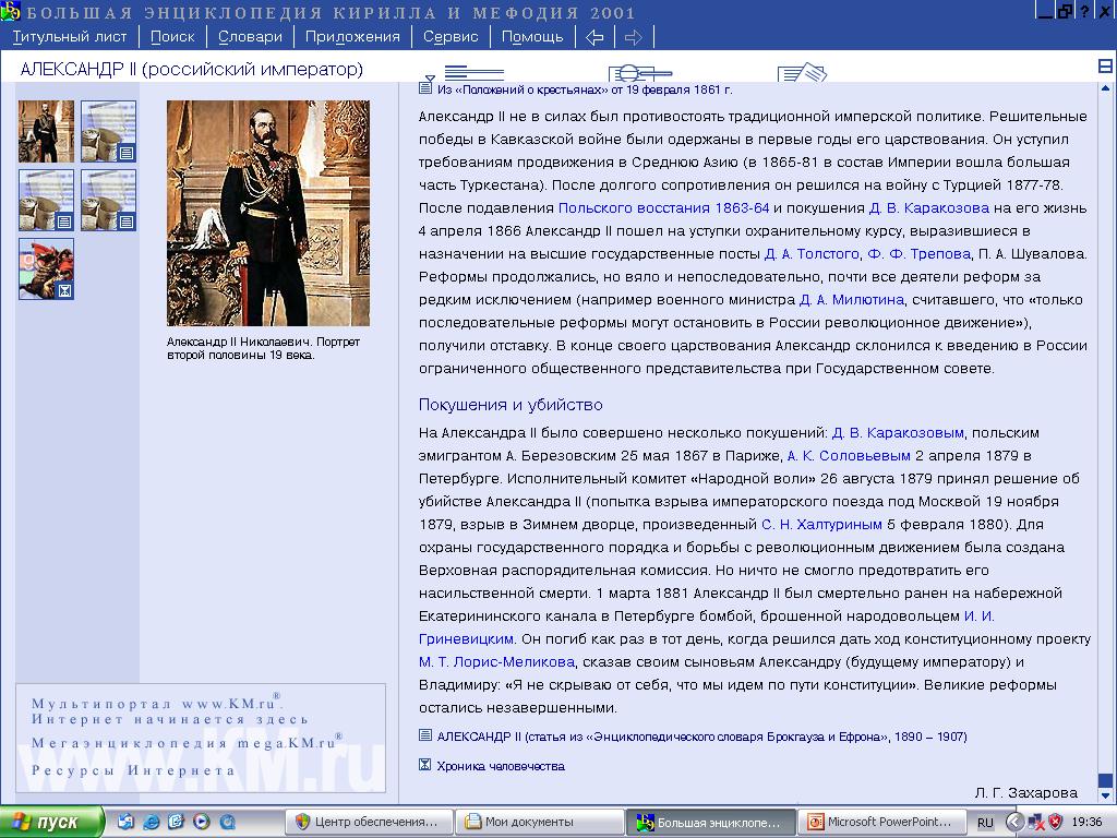 hello_html_m65acbb71.png