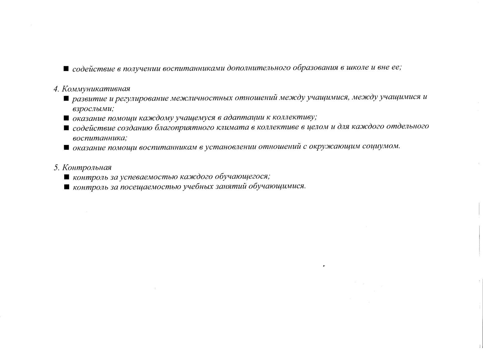 hello_html_m6ab0ad77.jpg