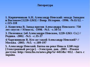 https://ru.wikipedia.org/wiki/%D0%9E%D1%80%D0%B4%D0%B5%D0%BD_%D0%A1%D0%B2%D1%