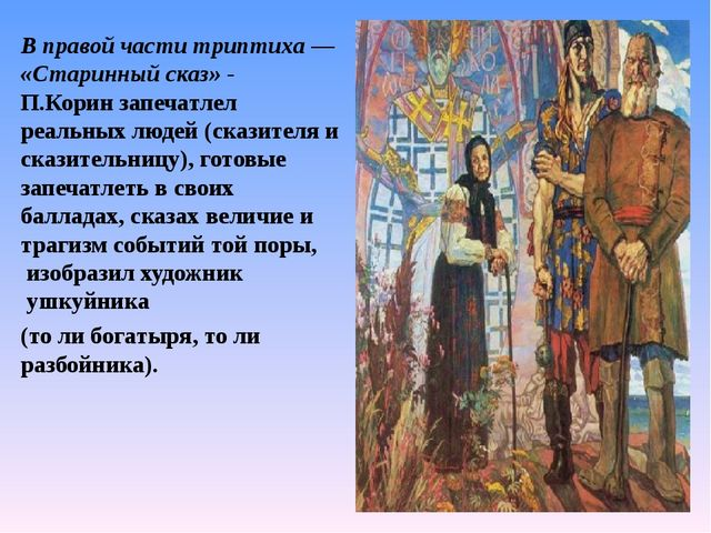 Летописи свидетельствуют, что кроме ратных дел Александр Ярославич «любил чин...