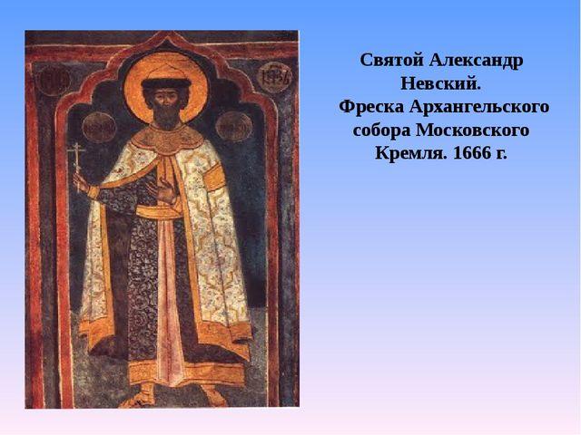 Фреска В.Васнецова в Софийском соборе в Киеве
