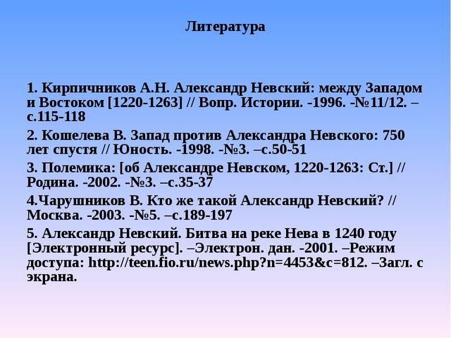 https://ru.wikipedia.org/wiki/%D0%9E%D1%80%D0%B4%D0%B5%D0%BD_%D0%A1%D0%B2%D1%...