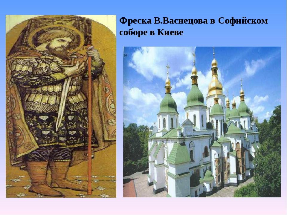 Выводы: Мы выяснили, что исторические события, связанные и именем русского св...