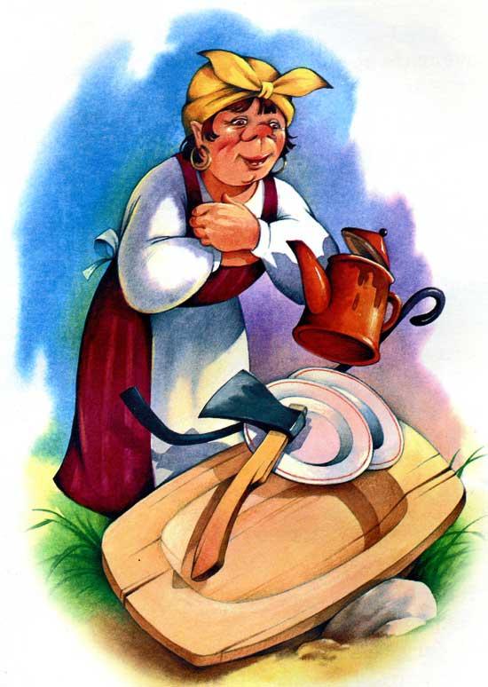 Федора рисунок для детей