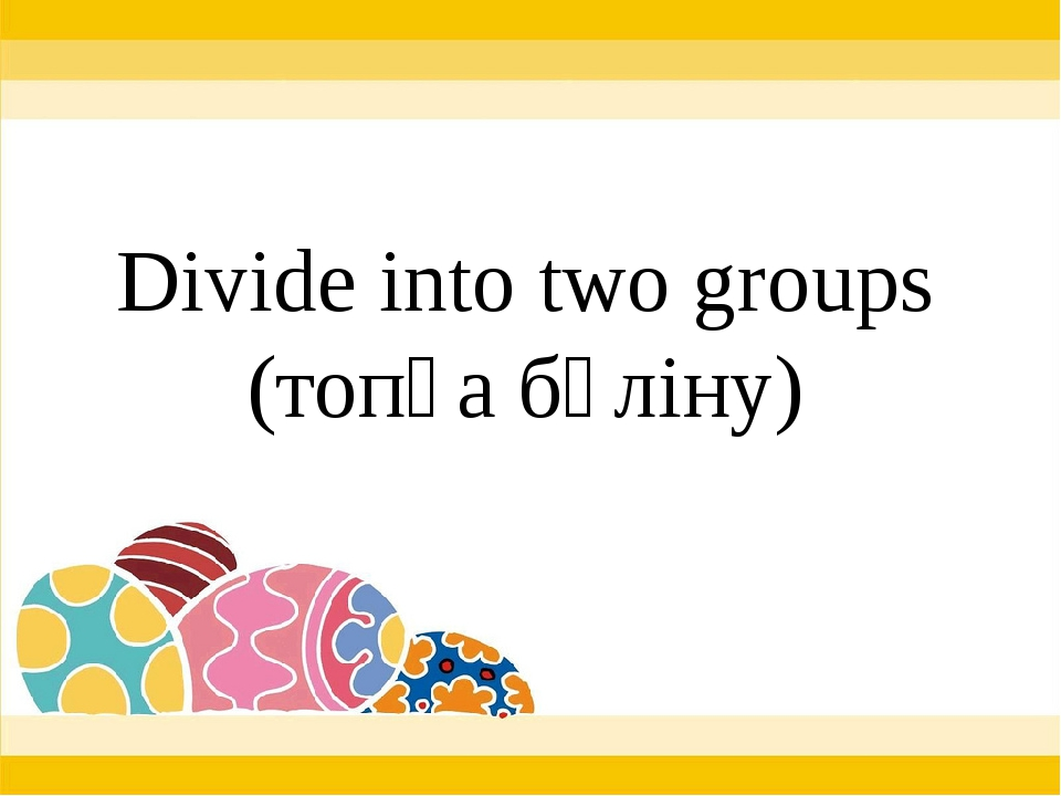 Divide into two groups (топқа бөліну)