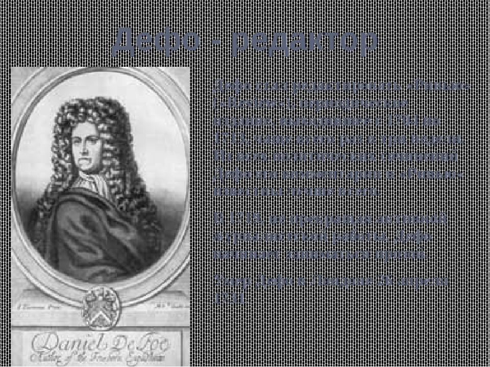 the education of women daniel defoe summary Analysis argument text the education of women by daniel defoe slideshare uses cookies to improve functionality and performance, and to provide you with relevant advertising if you continue browsing the site, you agree to the use of cookies on this website.