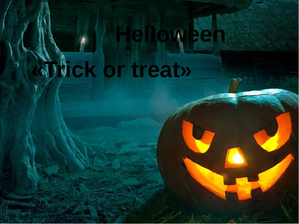 Helloween «Trick or treat»