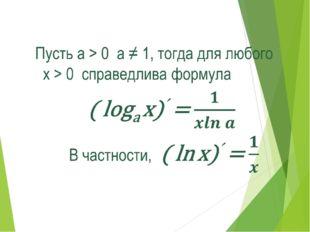 Теорема 4.