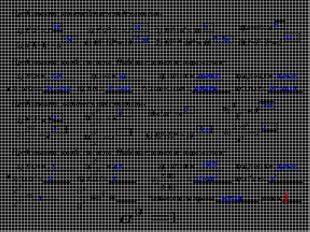 Представьте произведение в виде степени: 2) 23·27· 24 = 2 3) 103·102 = 10 5)