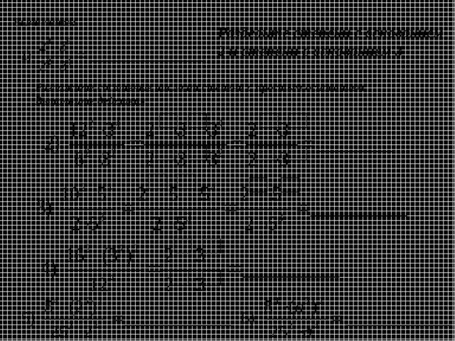 Вычислите: Разделите степени с основанием 2 и степени с основанием 3 Разложит...