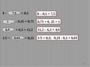 Вариант 1 Вариант 2 1 2,4 1,65 1,4 1,8 1,05 1,6 0,3 1,76 2 0,7 2,16 1,7 3 1,4