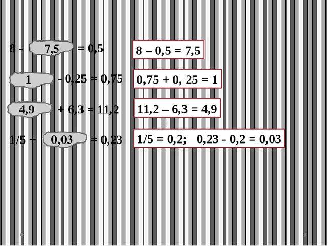 Вариант 1 Вариант 2 1 2,4 1,65 1,4 1,8 1,05 1,6 0,3 1,76 2 0,7 2,16 1,7 3 1,4...