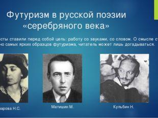 Футуризм в русской поэзии «серебряного века» Футуристы ставили перед собой це
