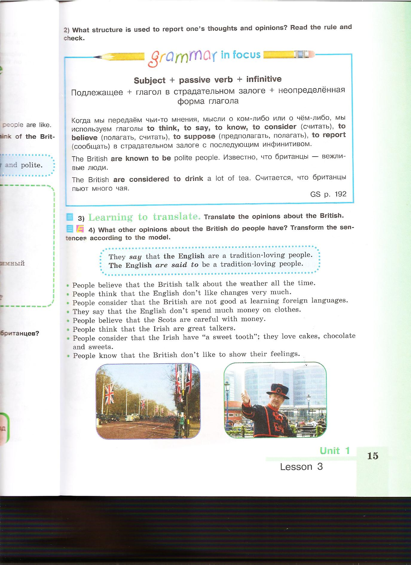 hello_html_3d537d2b.jpg