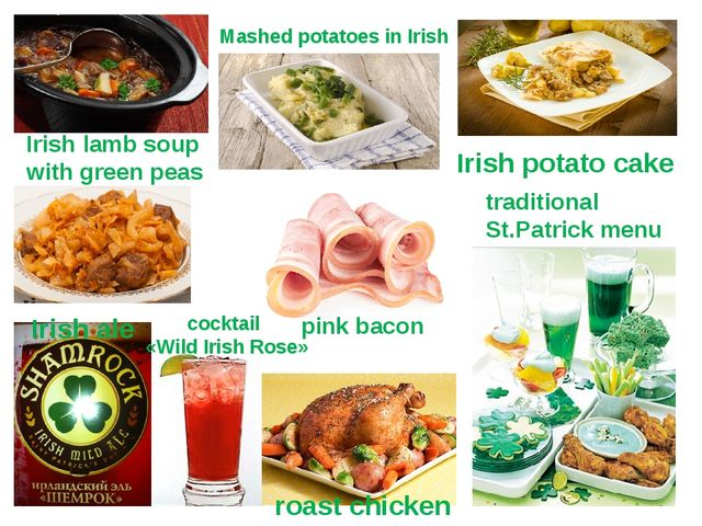 pink bacon roast chicken сocktail «Wild Irish Rose» Irish ale Irish lamb soup...