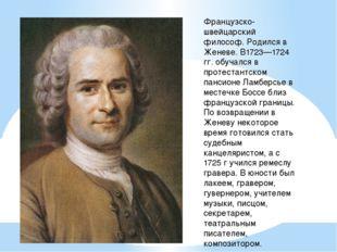 Французско-швейцарский философ. Родился в Женеве. В1723—1724 гг. обучался в п