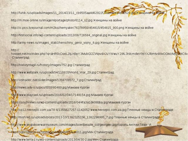 http://funik.ru/uploads/images/11_2014/23/11_cb9505aa4d62922f28abfaeea48d0528...