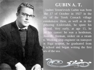 Andrei Terent'evich Gubin was born on the 17 of October in 1927 in the fami