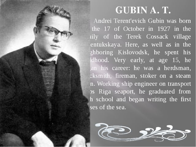 Andrei Terent'evich Gubin was born on the 17 of October in 1927 in the fami...