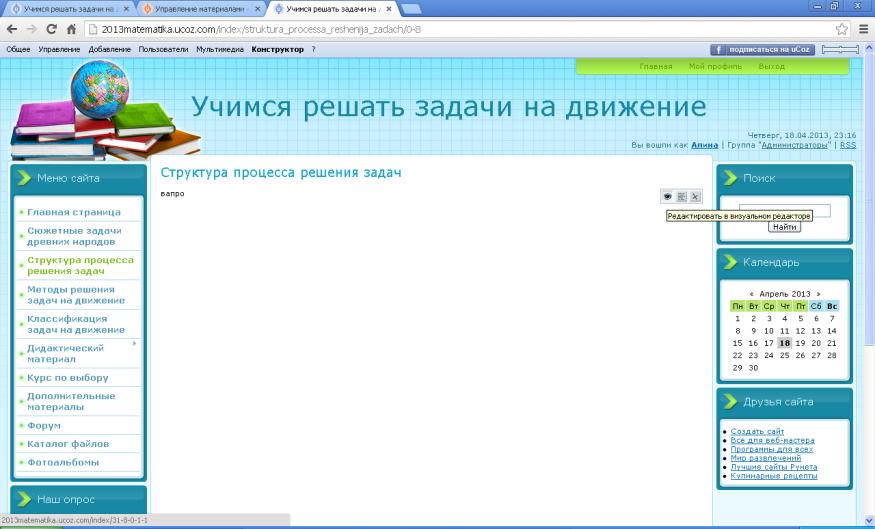 hello_html_17af04a2.png