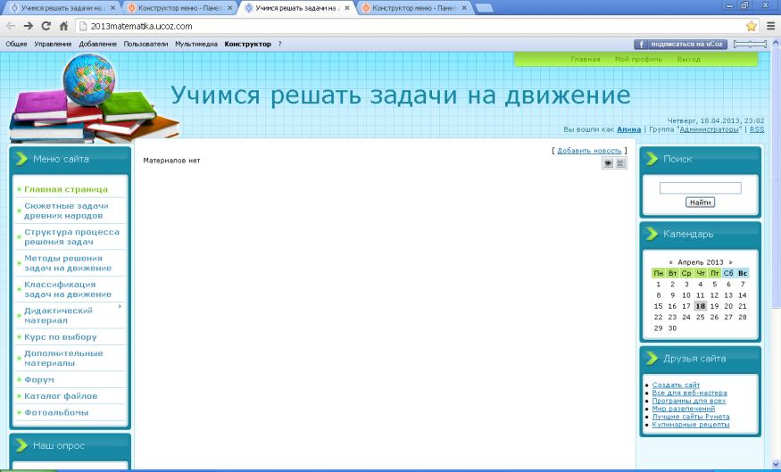 hello_html_3b5cf8f5.png