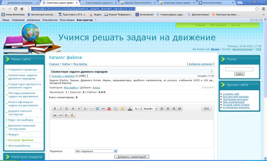 hello_html_7b2c7110.png