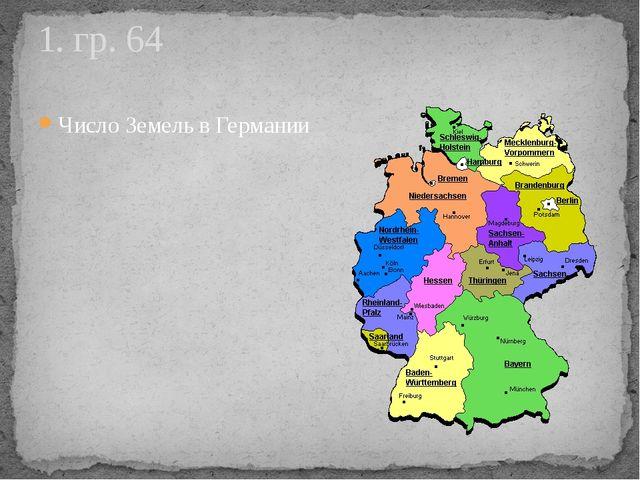 Число Земель в Германии 1. гр. 64