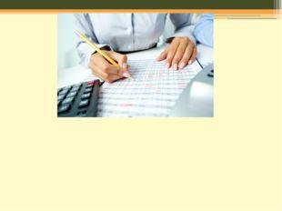 Балансовые счета– предназначены для учёта средств, принадлежащих данному хо