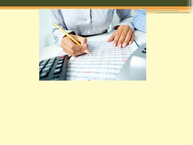 Балансовые счета– предназначены для учёта средств, принадлежащих данному хо...